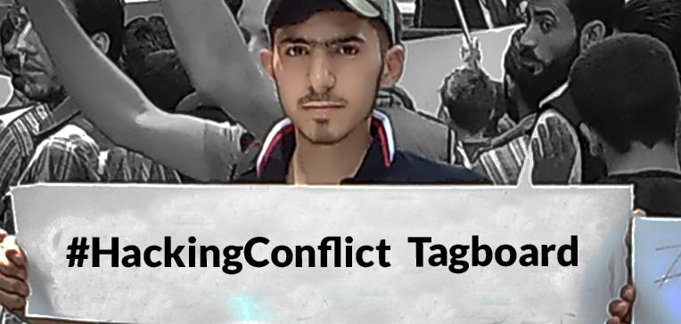 Tagboardbutton2